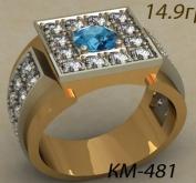 КМ-481