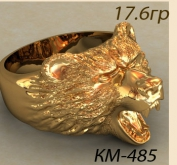 КМ-485